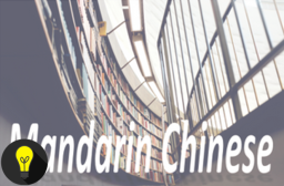 Mandarin Chinese Resources, Journals, & Trade Magazines