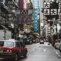 Getting Directions In China – Qĭng wèn, fùjìn yŏu (dìtiĕzhàn/Chāoshì/Shāngdiàn/Yínháng) ma?